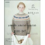 H101-347 Hand knit story Vol 4++