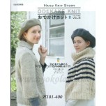 H101-400 Hand Knit Story Ouchi Knit ++
