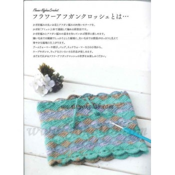 71-391 Flower Afghan Crochet  阿富汗鉤針小物 +