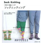 NV70311  Sock knitting (只供參考)