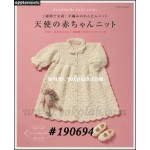 190694  Simple Knit and Crochet baby items