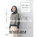 H102-018 Popular  Knit and Crochet Daily wears (arrival, late Aug)