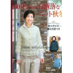 H102-020 (S4242)  Knit and Crochet for ladies - Fall/Winter