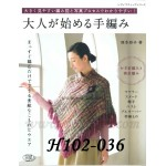H102-036 (S4240) Ladies Knit for beginners