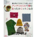 H102-038  Simple Knitting with tool++