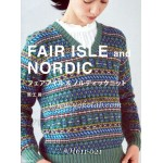 H611-021  Fair Isle and Nordic Knit (for next shipment, arrival end Nov)  ++
