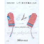 H611-022  Knit & Crochet with colours in North European Style  (for next shipment, arrival end Nov)  ++