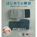 NV80513 Knit for beginners +