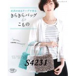 S4231  Knitting bags with shiny plastic tapes (arrival, end of Aug)