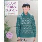 S4243  Knit and Crochet for Ladies ++