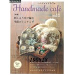 190828 Handmade cafe Vol.2 + (預售22/12到)