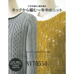 NV70550 由領口往下鉤織  Top Down Crocheting & knitting +可訂