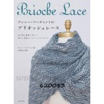 620083 - Brioche Knitting 英式羅紋編  - Nancy Marchant (日文版)  +