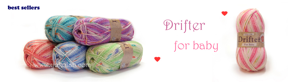 Drifter for Baby