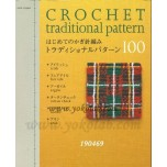 190469 Crochet traditional pattern+