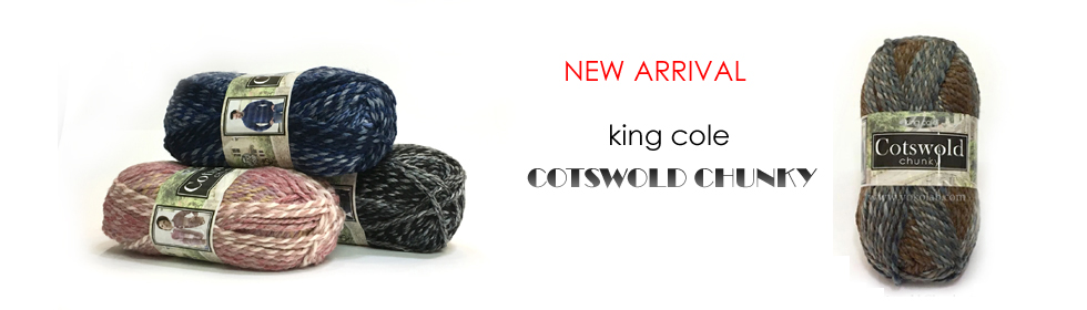 Cotswold Chunky