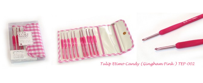 Tulip Etimo Crochet hook set