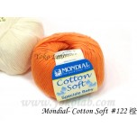 Cotton Soft 棉線 #122 橙