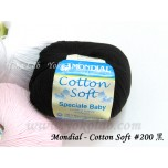 Cotton Soft 棉線 #200 黑