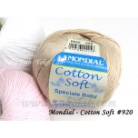 Cotton Soft 棉線 #920 茶