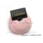 Cashmere #108 粉紅