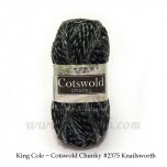 Cotswold Chunky 毛冷- #2375 炭灰段染