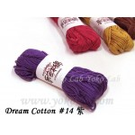 Dream Cotton 夢色木棉 #14 紫