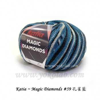 Magic Diamonds  羊毛混紡粗冷 #59 孔雀藍