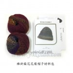 Cap material package - Cable pattern (knitting)