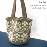 Nature ~ Tote Bag (雙色配色)