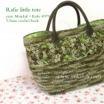 [ 作品分享 ] Rafie Little tote  手挽袋 Bag  - Rafie #979