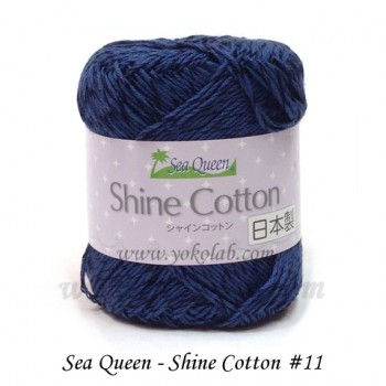 Shine Cotton 棉線 #11 藍
