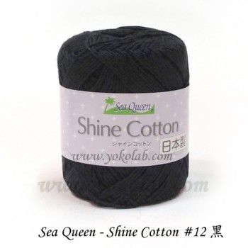 Shine Cotton 棉線 #12 黑