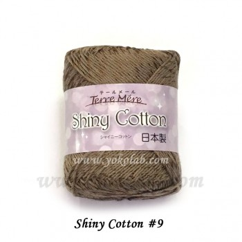 Shiny Cotton 棉線 #09 啡