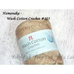 Wash Cotton Crochet 棉線 #103 杏