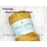 Wash Cotton Crochet 棉線 #104 芥末黃