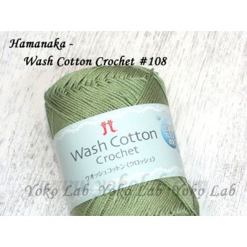 Wash Cotton Crochet 棉線 #108 青綠