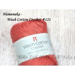 Wash Cotton Crochet 棉線 #121 橙紅 #