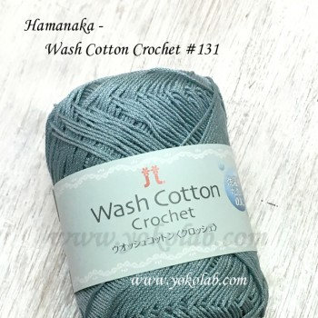 Wash Cotton Crochet 棉線 #131 湖水藍
