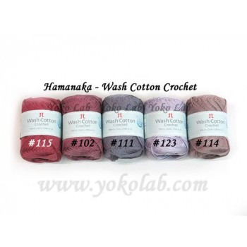 Wash Cotton Crochet 棉線 #133 淺珊瑚紅