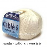Cable 5 棉線 #10 米白