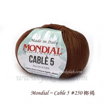 Cable 5 棉線 #250 椰褐