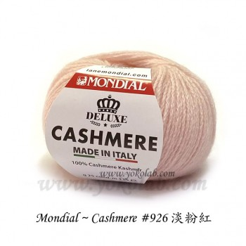 Cashmere (Mondial) #926 淡粉紅