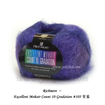 Mohair Count 10 Gradation 段染馬海毛 #105 紫藍
