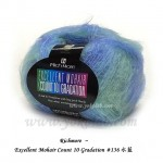Mohair Count 10 Gradation 段染馬海毛 #136 水藍
